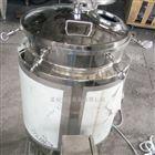 不锈钢加热保温储罐
