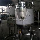 蒸汽加热保温储罐