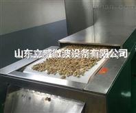 山东微波核桃粉杀菌设备厂家推荐立威