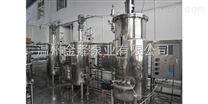 槳式攪拌發酵罐參數