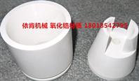 管线式氧化锆高剪切陶瓷胶体磨