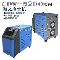 CO2玻璃管专用激光冷水机山东厂家直销价口碑好