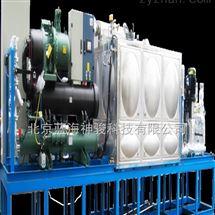 反应釜冷水机组