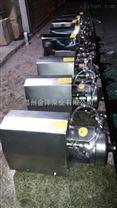 立式多級不銹鋼離心泵