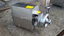 JZB15-24-供应卫生级不锈钢离心泵 奶泵、ABB离心泵、不锈钢卫生