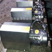 立式多ji不锈钢卫生泵