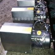 立式不锈钢卫生泵