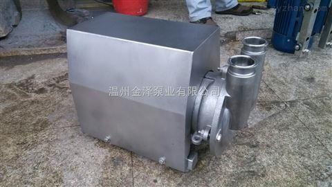 CIP不锈钢回程自吸泵