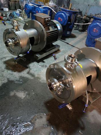 金泽均质乳化泵