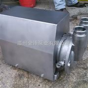 CIP回程自吸泵系統