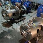 卫生级管线式乳化泵