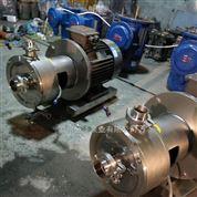 ZJR型管式乳化泵