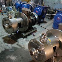 ZJR管式乳化泵