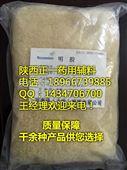 医用药用原料氧化锌粉资质齐全99纯粉