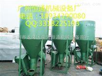 廣西省河池直銷粉碎攪拌一體機 飼料混合攪拌機 立式自吸飼料粉碎混合機