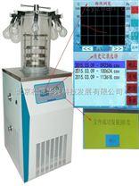 多功能冷冻干燥机