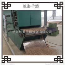 小麥烘干專用設備多層網帶式干燥機