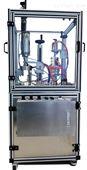 气雾剂灌装机