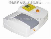 DR7500B水質分析儀,多參數水質分析儀