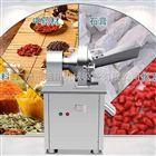 WN-600+医院药房专用水冷锤式低温茵陈蒿粉碎机