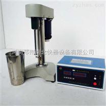 小型高速攪拌機,小型高速攪拌機價格