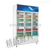 72、小型商用廚房設備供應,節能廚房工程,不銹鋼低溫保存箱