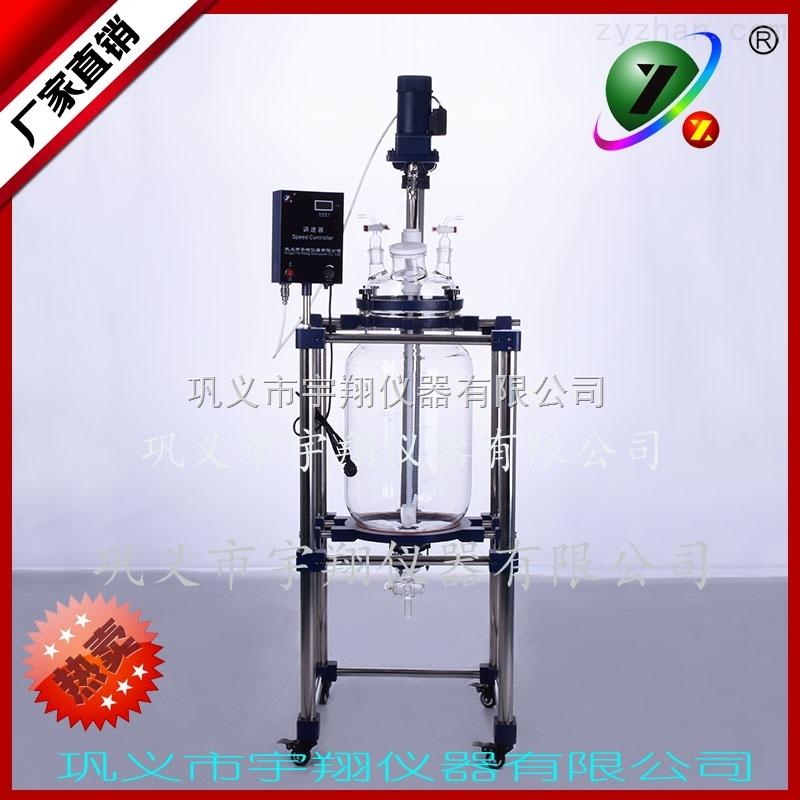 桶形玻璃分液器