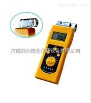 水分测定仪,水份测定仪