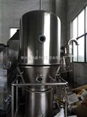 FL FG系列立式沸騰制粒干燥機廠家直銷