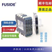 FUSIDE弗赛德无源信号隔离器数显控制器PL7404二线制35mmDIN导轨安装