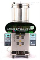 廠家直銷YJ20/1+1(50-250)供應中藥煎藥機價格