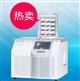 小型冷冻干燥机BK-FD10S冷冻干燥机