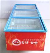 冰淇淋冷冻展示柜 冷饮超市展示柜厂家直销