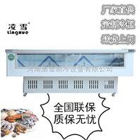海鮮柜 海鮮超市專用冷藏展示柜