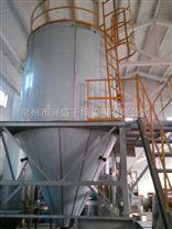 ZLPG-50中药浸膏干燥机