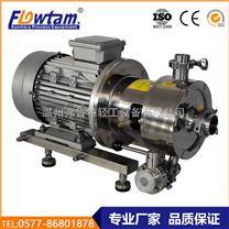带平台漏斗可移动多级乳化泵 管线式乳化机 简易混合乳化设备