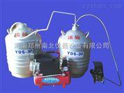 低温液氮罐,10l液氮罐价格