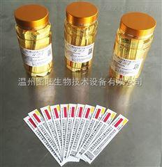 VHP灭菌化学指示卡