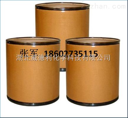 3-甲基-4-硝基苯甲酸原料中间体3113-71-1