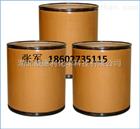 四氯铝酸锂试剂14024-11-4