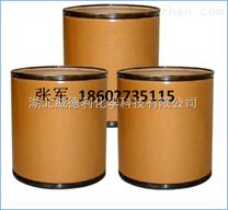 铑炭催化剂原料中间体7440-16-6