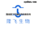 1003-68-55-甲基-2(1H)-吡啶酮