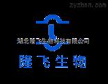 1012341-48-8(R,E)-5-(1,1'-联苯-4-基)-4-((叔丁氧羰基)氨基)-2-甲基-2-戊烯酸