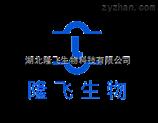 4-氨基-5-咪唑甲酰胺生产厂家