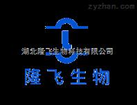 N,N,N'-三甲基乙二胺生产厂家