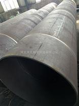 弯头 三通 螺旋管3pe防腐钢管 环氧粉末涂塑