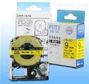 爱普生LW-600P强粘标签机国产色带