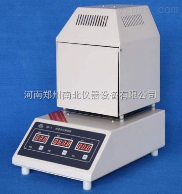 ZSF-Ⅲ快速水分测定仪,水分仪厂家