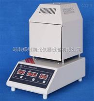 ZSF-Ⅲ快速水分測定儀,水分儀廠家