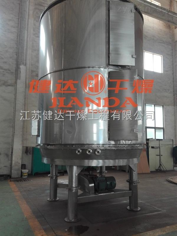亚游官网氟硼酸鉀幹燥機